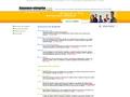 Assurance entreprise : prévoyance complémentaire entreprise - mutuelle obligatoire entreprise